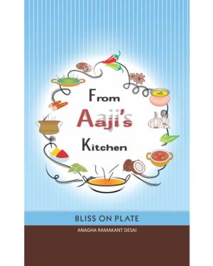 From aaji's kitchen book front cover