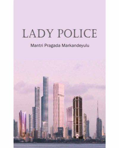 Lady Police