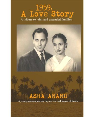 1959: a love story book front cover
