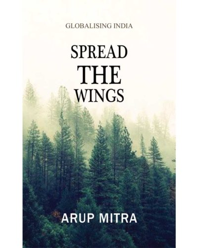 Spread the Wings