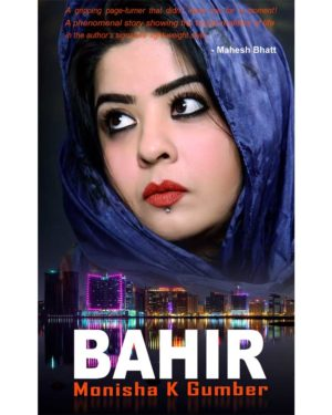 Bahir book front cover