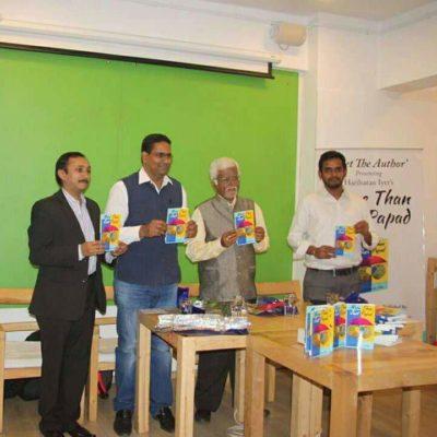 More than just Papad - Hariharan Iyer