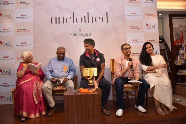 Unclothed- Probir Sengupta