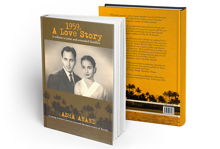 1959- A Love Story