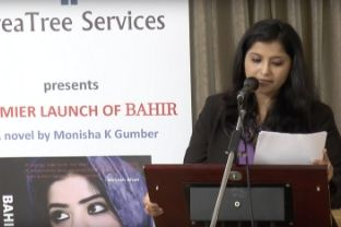 Bahir Book launch