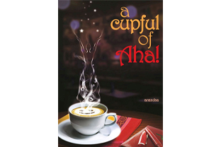a cupful of aha