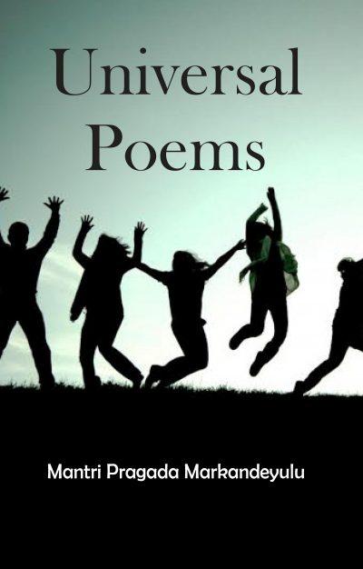 Universal Poems