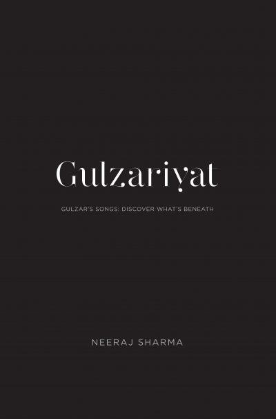 Gulzariyat