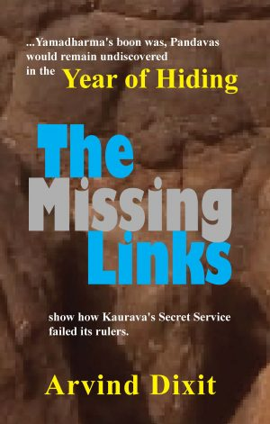 Buy The Year of Hiding – The Missing Links Online In India. The Year of Hiding – The Missing Links Is A Fiction Book Written By Arvind Dixit.