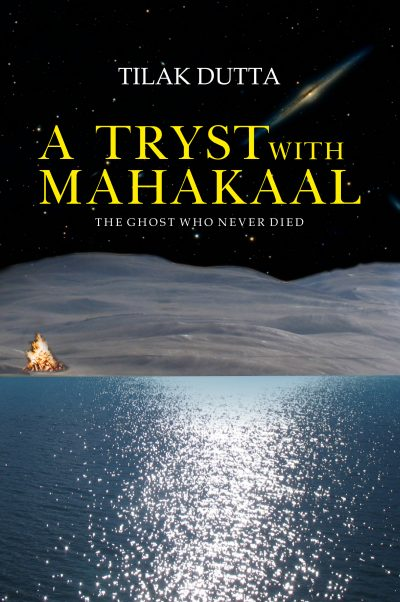 A TRYST WITH MAHAKAAL