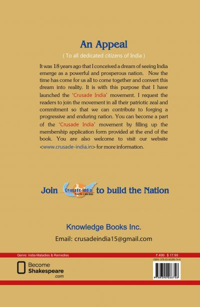 Shaping India of our Dreams Cover (English) - Back