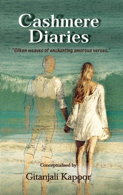 Cahmere Diaries
