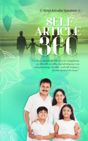 self article 360